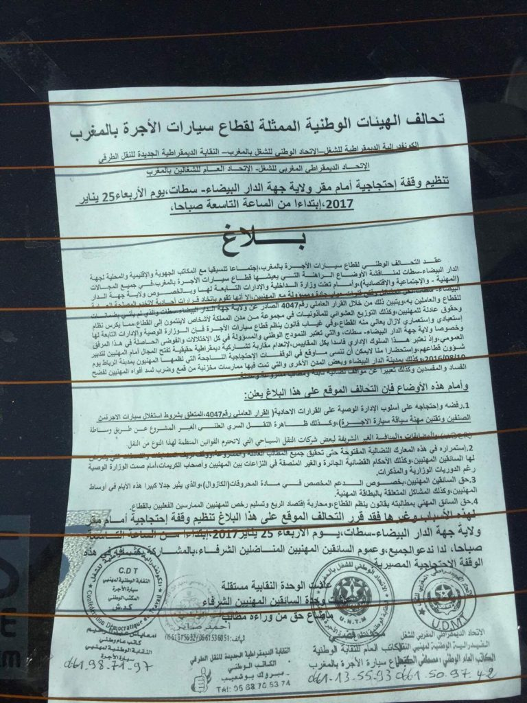 Casablanca Cabbies on Strike to Protest Uber and Careem