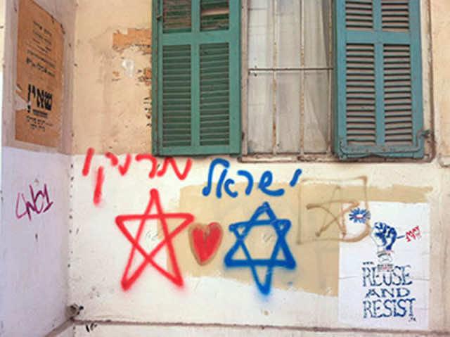 Moroccan Delegation Visits Israel
