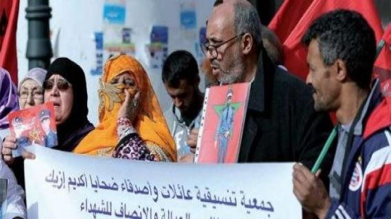 Moroccan Irish Association Expresses Solidarity with Families of Gdim Izik Victims