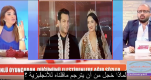 Turkish Anchor Insults Moroccans After Wedding of Al Bani & Turkish Actor