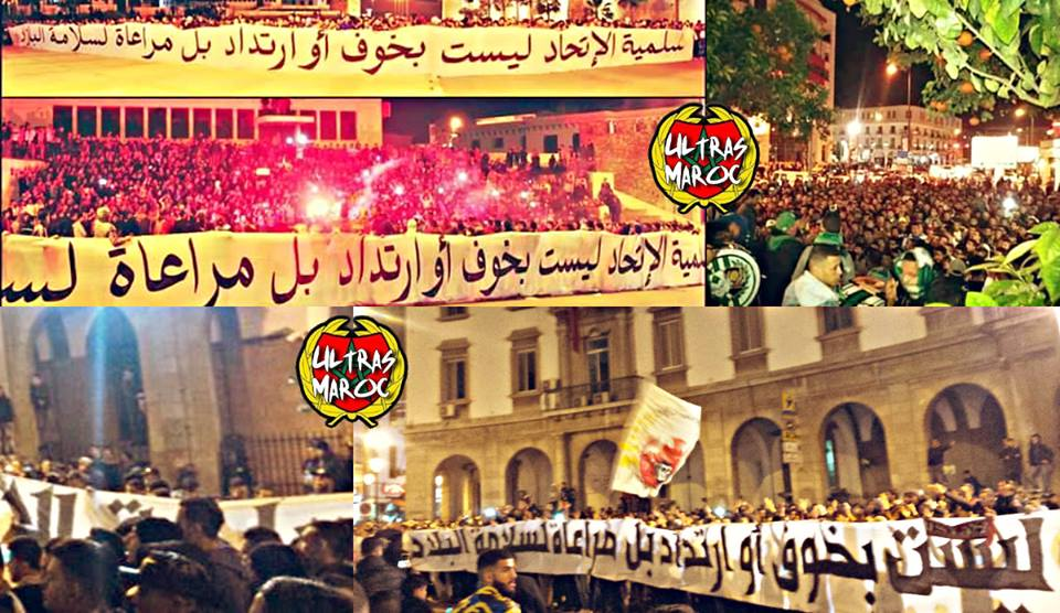 Ultras Protest against the Ban of the Ministry of Interior