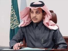 Delegation of Saudi Businessmen to Visit Morocco on Feb. 19-25