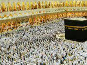 Hajj Fees Payment in Advance this Year