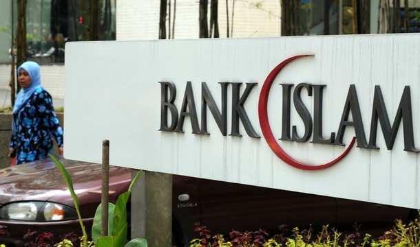 Islamic Banks to Adopt IMF Regulatory Framework