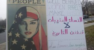 Moroccan Activist Shares her Reflections from the Women's March on Washington
