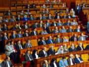 Morocco's House of Representatives Adopts 2019 Finance Bill