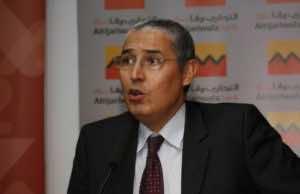 Morocco-Ghana: Attijariwafa Bank Signs MoU with GCB Bank