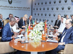 Morocco Member of International Security Coalition Against Organized Crime