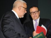 Morocco Receives $7.6 Billion from Islamic Development Bank