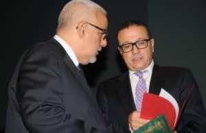 Morocco Receives $7.6 Billion from Islamic Development Bank