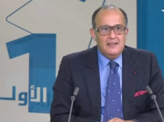 Taeib Fassi Fihri Chabat's Statement Continues to Cause Issues for Morocco