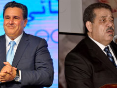 GPM Denounces Hamid Chabat's Rumors about Akhannouch