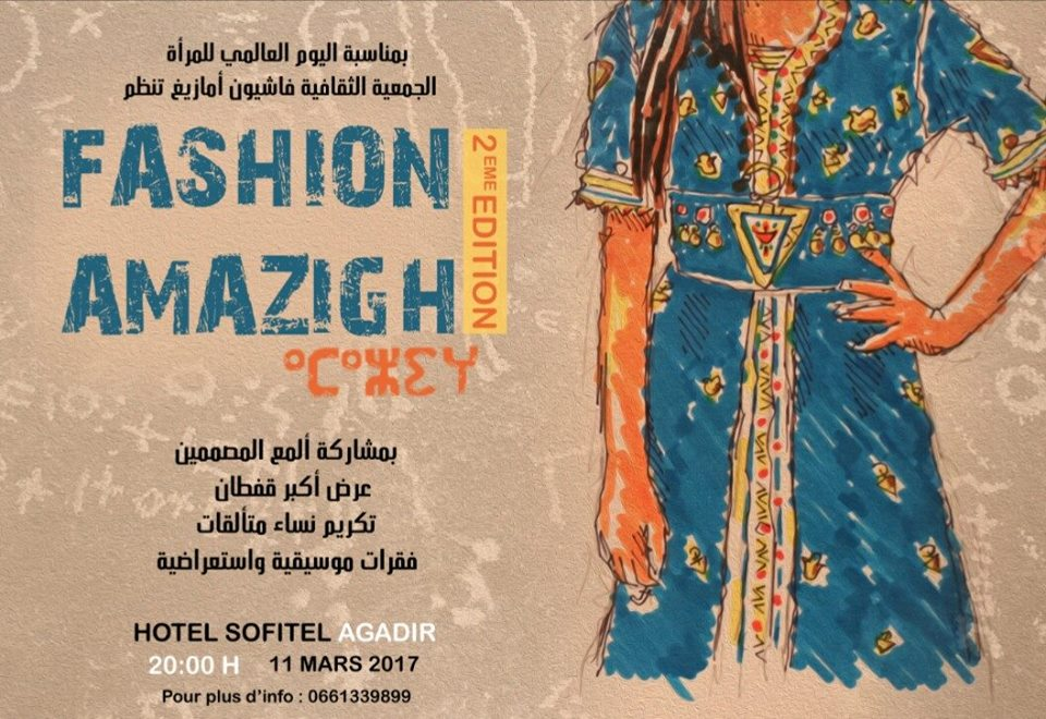 March 6-12 Must-Go Cultural Events