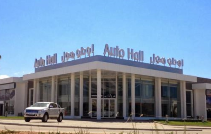 Auto Hall's Income Drops Despite Strong Performance