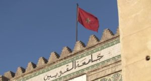 Morocco's Al Quaraouiyine Library among Time's 100 Best Places