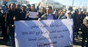 "Court Cancels ""Doctoral Fees"" For Moroccan Working Students"