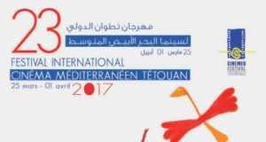 Festival international tetouan