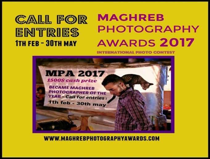 Maghreb Photography Awards 2017 – International Photo Contest