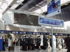 Casablanca's Mohammed V Airport Named 'Best in Africa'