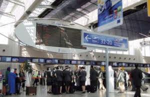 Mohammed V Airport in Casablanca