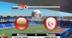 Moroccan National Football Team to Face Tunisia