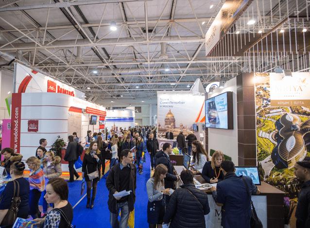 Moscow International Travel & Tourism Exhibition