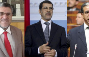 Mustapha Ramid, Saadeddine Othmani, Aziz Rabbah