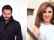"Rabat 26/03/2017 (MAP) - For the 16th edition, the Mawazine Music festival will host Lebanese diva Najwa Karam and Egyptian superstar Tamer Hosny, who will perform respectively on Wednesday 17th and Thursday 18th May on the Nahda stage in Rabat, the event's organizer Maroc Cultures Association announced on Sunday. ""Every year, Mawazine offers the public unforgettable evenings of Oriental music to the great delight of all generations,"" the source added in a press release. Najwa Karam is one of the most popular artists in the Middle East. With more than 60 million records sold worldwide, each of her albums has become a bestseller. In 1986 she recorded her first opus. Being a perfectionist, she enrolls at Beirut music school and soon after she was performing on the Arab stage in 1989, with titles such as Ya Hbayeb, Ma Bismahlak, Naghmet el Hob and Hazzi Helou. In 1994, Najwa Karam signed a contract with the Rotana label. Since then, the young woman has been reaping lots of titles and awards. Currently, Najwa Karam acts as a jury member in the ""Arabs Got Talent"" show. She has more than 20 albums to her credit. She is very often on tour in the Arab world, Europe and the United States. On May 18th, Nahda stage will host Tamer Hosny, the prince of the song of the young, the source said. Singer, actor, composer and director, Tamer Hosny started his music career from his teenage years. In 2002 the young man records his first single, Habibi Wenta B'eed. Tamer Hosny made his first steps in the world of cinema in 2003 with Halet hob. In 2004, his record, Hobb sold 700,000 copies. In 2007, he launches a third opus and in parallel stars in films like Omar & Salma 1 and 2 and Captin Hima. Tamer has more than 16 albums to his credit. He has also received numerous awards. the 16th edition of Mawazine festival will be held in the cities of Rabat and Salé on May 12-20. Established in 2001, the Mawazine Rhythms of the World Festival is the essential rendezvous for music amateurs in Morocco with, for the last 15 years, over 2 million festivalgoers at each edition. Held every month of May over nine days, Mawazine offers a rich and diversified program where world stars from the four corners of the world make of the cities of Rabat and Salé a world stage for music."
