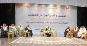 Photo of New Saudi Arabia Girls' Council Run by Men Goes Viral