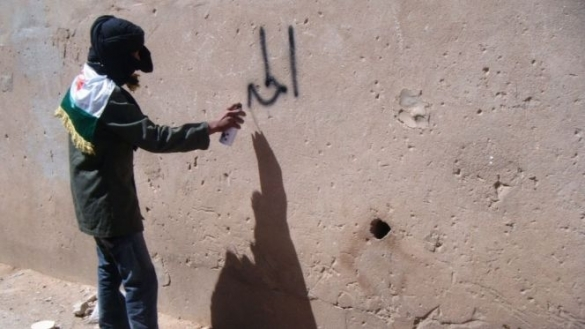 Three Moroccan Students Paint Pro-ISIS Graffiti in Classroom