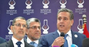 'We Trust Othmani': Akhannouch Willing to Cooperate with New Government Head