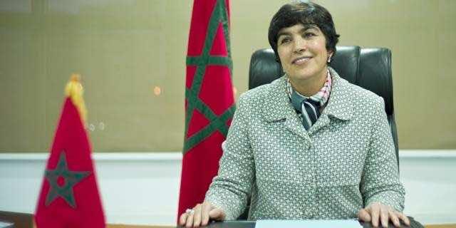 Zineb El Adaoui, wali of Souss Massa region