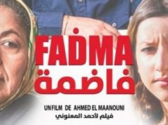 "Moroccan Film ""Fadma"" to Open Montreal's International Festival ""Vues d'Afrique"""