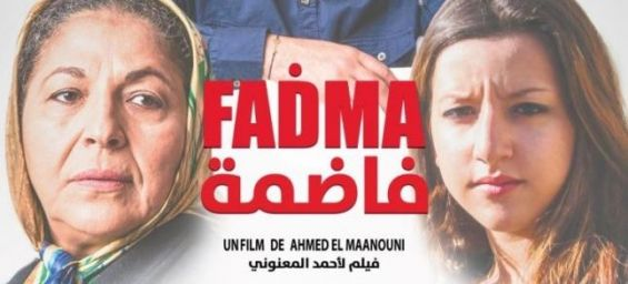 "Moroccan Film ""Fadma"" to Open Montreal's International Festival"