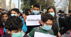 Environment Pollution Deadly for Moroccan Children