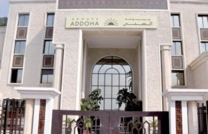 Addoha Group's Net Debt Down by 38% In 2017
