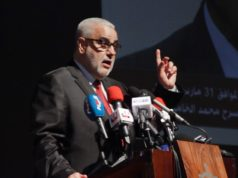 Benkirane Says Every Moroccan Feels Sense of Belonging to Istiqlal Party