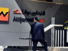 Hill International to Assist Construction of New Attijariwafa Bank Towerq