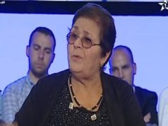 Moroccan Activist Aicha Ech-chenna Calls For Teaching Sex Education in School