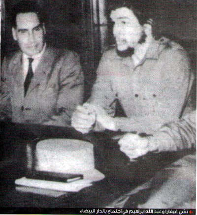 Morocco-Cuba 37 Years of Cold Hostility