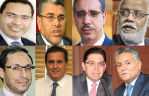 Othmani's Government: These Are The Names Likely To Be Ministers