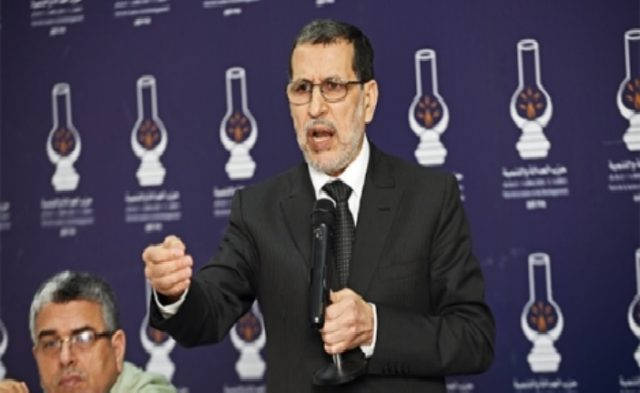 3 Years To Go: Will PJD be Morocco's Ruling Party Again in 2021?