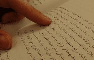 60 Moroccan Students Receive Prizes In Belgium