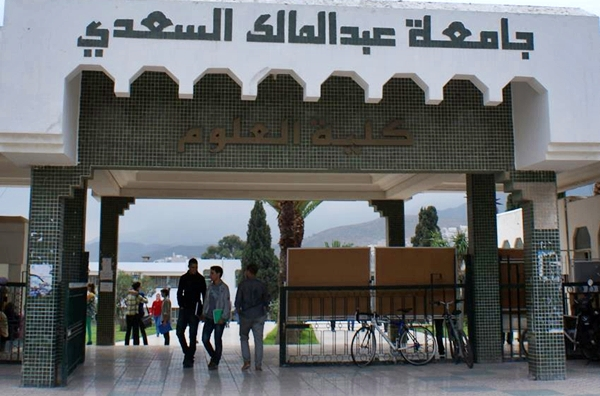 Abdelmalek Saadi University