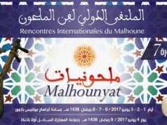 Azemmour to Host 7th Annual Malhounyat Festival in June