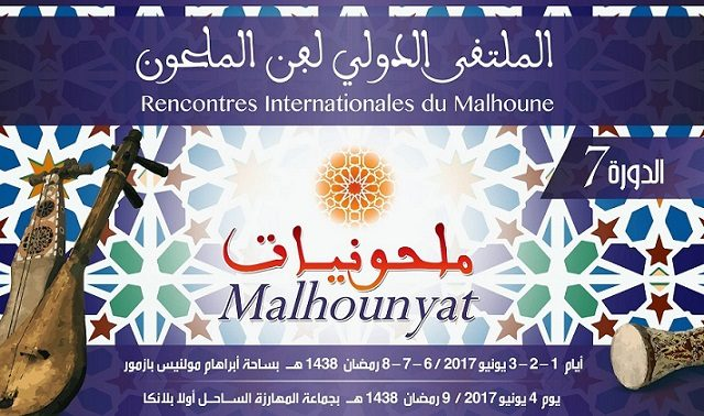 Azemmour to Host 7th Annual Malhounyat Festival in June