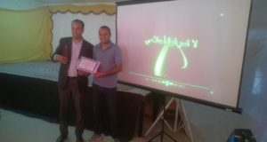 Casablanca's Ibn Arabi High School Host Talent Show and Inter-School Competition