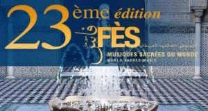 Fes Festival of Sacred Music 2017