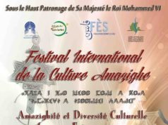 Fez to Host 13th International Festival of Amazigh Culture