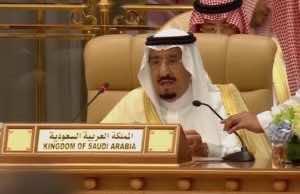 Saudi's King Salman at Arab-Islamic American Summit